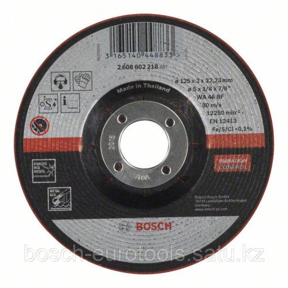 Полугибкий обдирочный круг WA 46 BF. 125 mm. 3.0 mm
