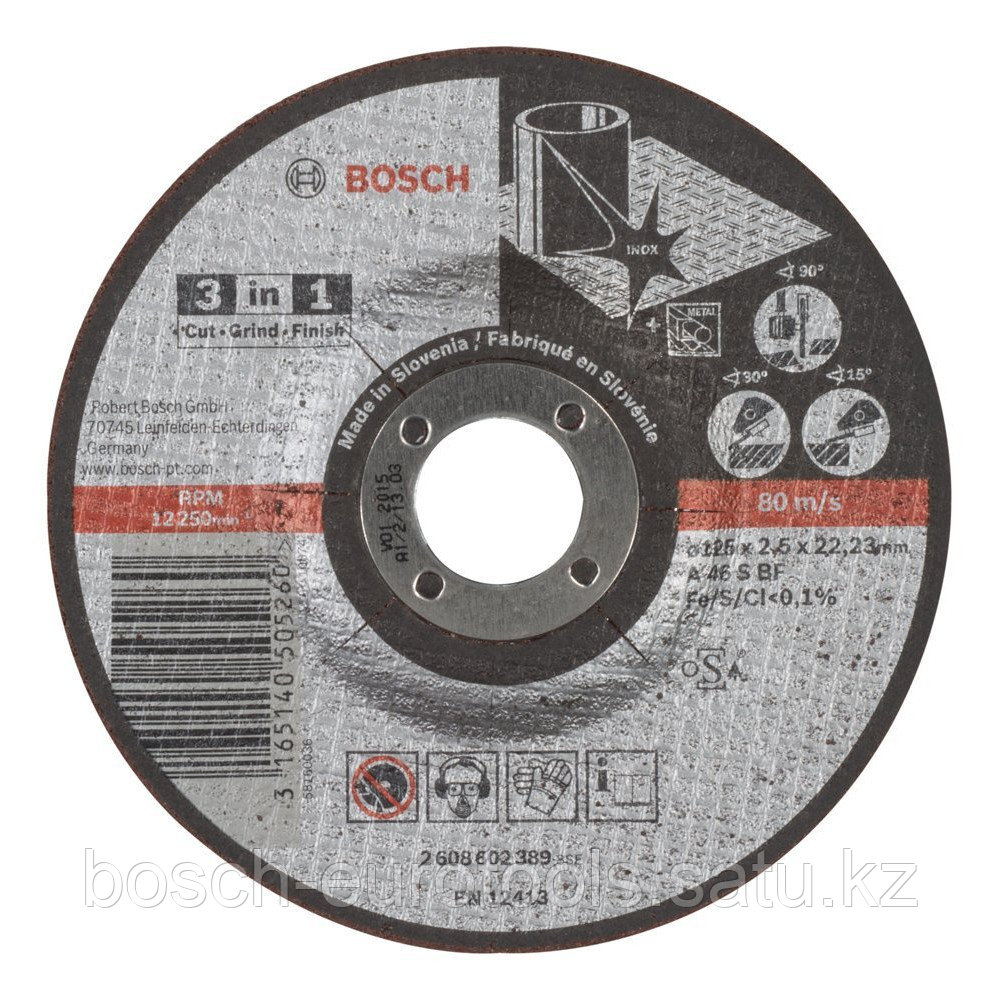 Отрезной круг «3 в 1» A 46 S BF. 125 mm. 2.5 mm