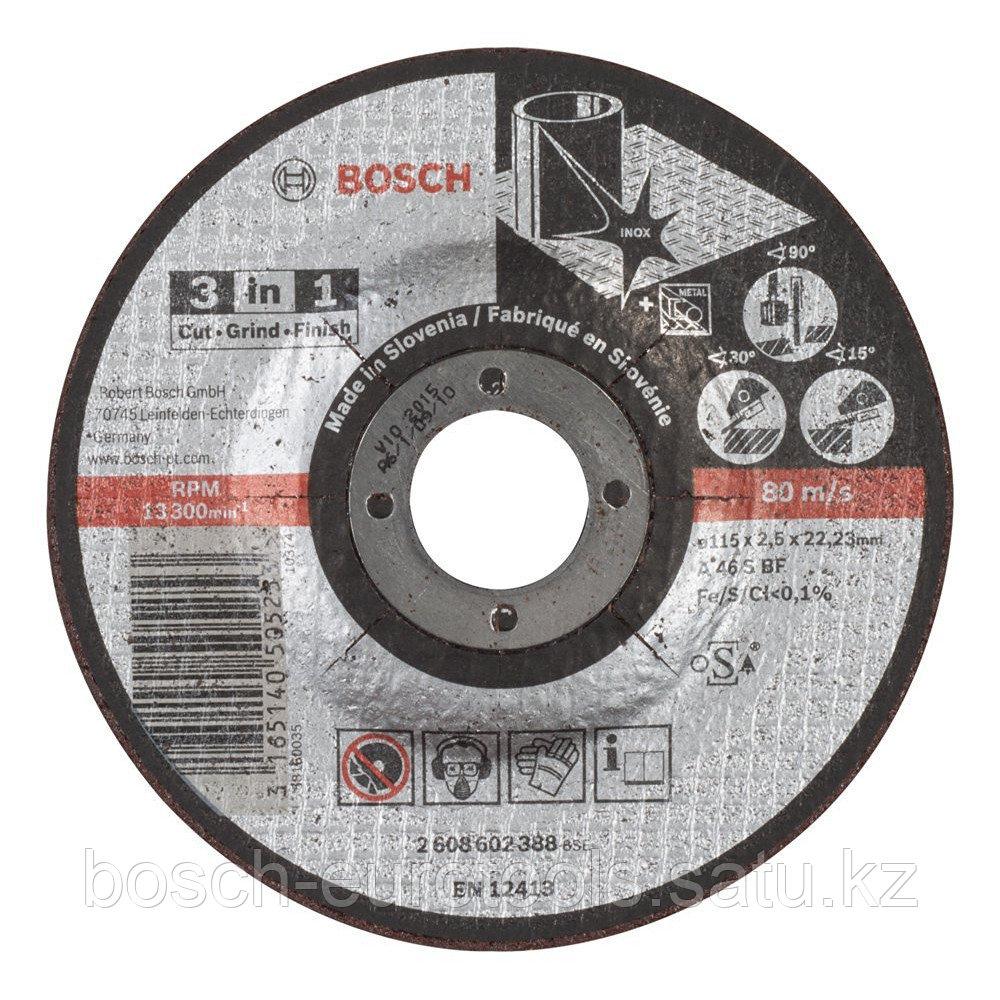 Отрезной круг «3 в 1» A 46 S BF. 115 mm. 2.5 mm