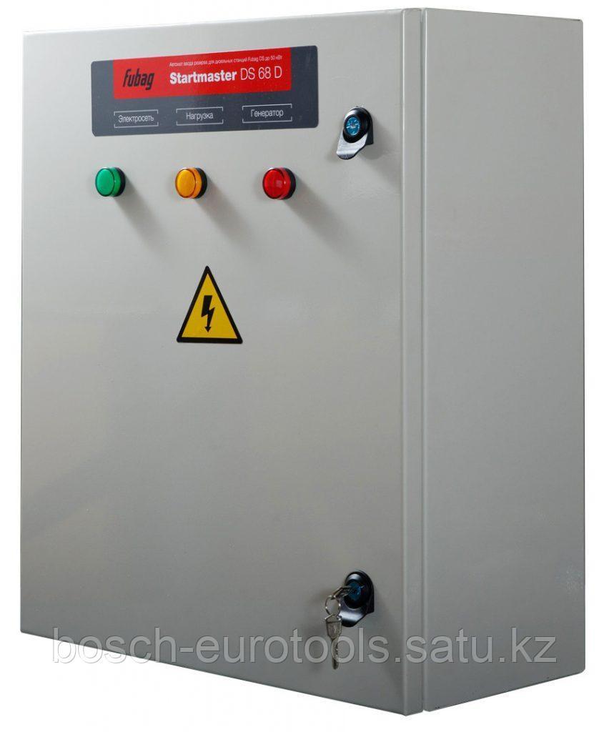 FUBAG Блок автоматики Startmaster DS 68 D
