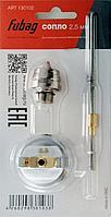FUBAG Сопло 2.5 мм для краскораспылителя MASTER G600