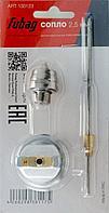 FUBAG Сопло 2.5 мм для краскораспылителя EXPERT S1000