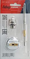 FUBAG Сопло 2.5 мм для краскораспылителя EXPERT G600