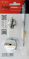 FUBAG Сопло 2.0 мм для краскораспылителя MASTER G600