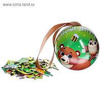 Пазл в металлическом шаре «Лесные зверята», 35 элементов