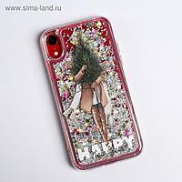 Чехол - шейкер для телефона iPhone XR «Елочка», 7,6 х 15,1 см