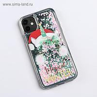 Чехол - шейкер для телефона iPhone 11 «Новогодний единорог», 7,6 х 15,1 см