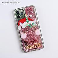 Чехол - шейкер для телефона iPhone 11 pro «Новогодний единорог», 7,14 х 14,4 см