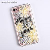 Чехол - шейкер для телефона iPhone 7,8 «Счастливого года», 6,8 х 14,0 см