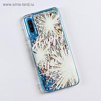 Чехол - шейкер для телефона Samsung А50 «Счастливого года», 7,5 х 15,85 см