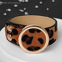 """Браслет кожа """"Сафари"""" леопард, цвет чёрно-коричневый,L=21,5 см"""