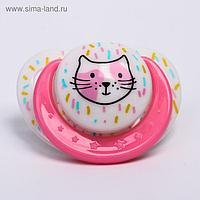 Соска-пустышка ортодонтическая, силикон, от 3 мес., «Кошечка», цвет МИКС розовый/жёлтый