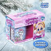 Кукла с кружкой «Новогодний сюрприз» МИКС