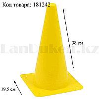 Спортивный конус 38 см желтый