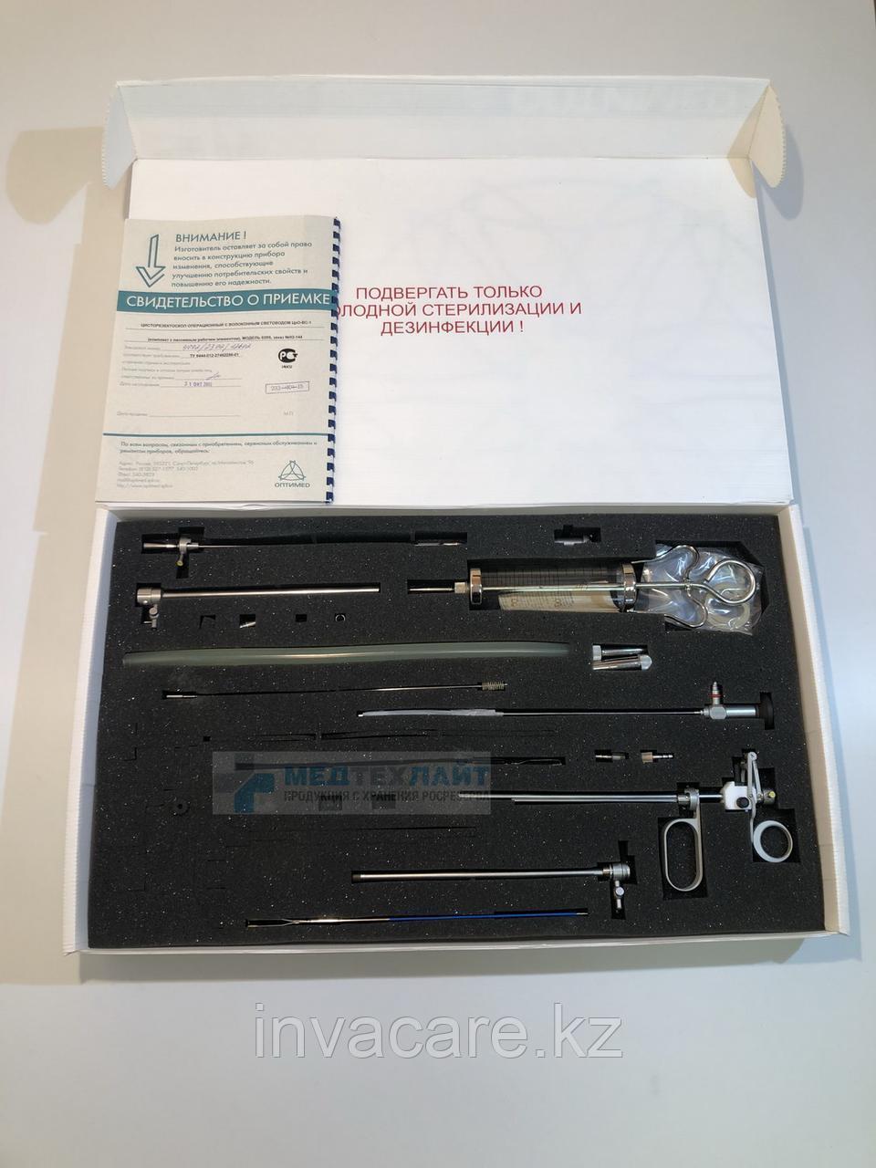 Циторезоскоп операционный ЦрО-ВС-1 мод. 029S (комплект с пассивным рабочим элементом)