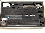 Цистоуретроскоп ЦУО-ВС-11 мод. 011S - смотровой малый комплект, фото 2