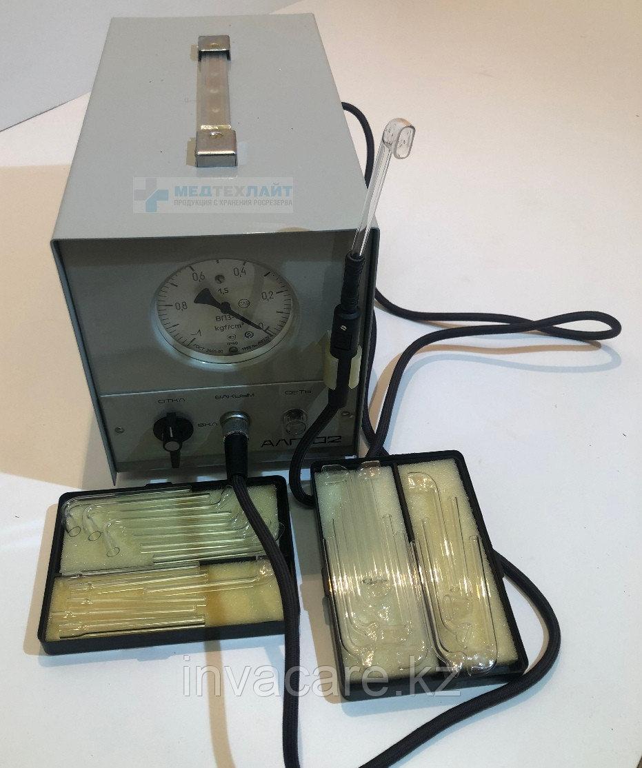 аппарат алп 02 для лечения пародонтоза вакуумный