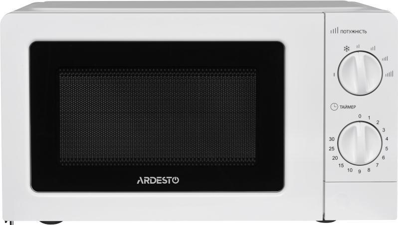 Микроволновая печь Ardesto GO-S723WI