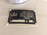 Светильник хирургический стационарный регулирующийся с аварийным питанием 3-х рефлекторный (СРА-3), фото 3