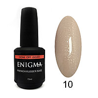 База камуфлирующая с шиммером Enigma Shine№10, 15мл