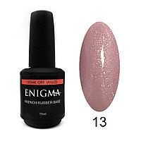 База камуфлирующая с шиммером Enigma Shine№13, 15мл