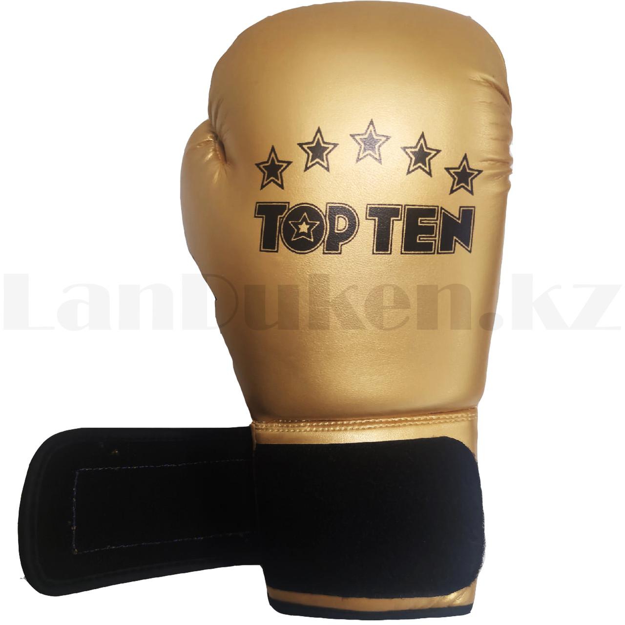 Боксерские перчатки Top Ten 12-OZ золотые - фото 4