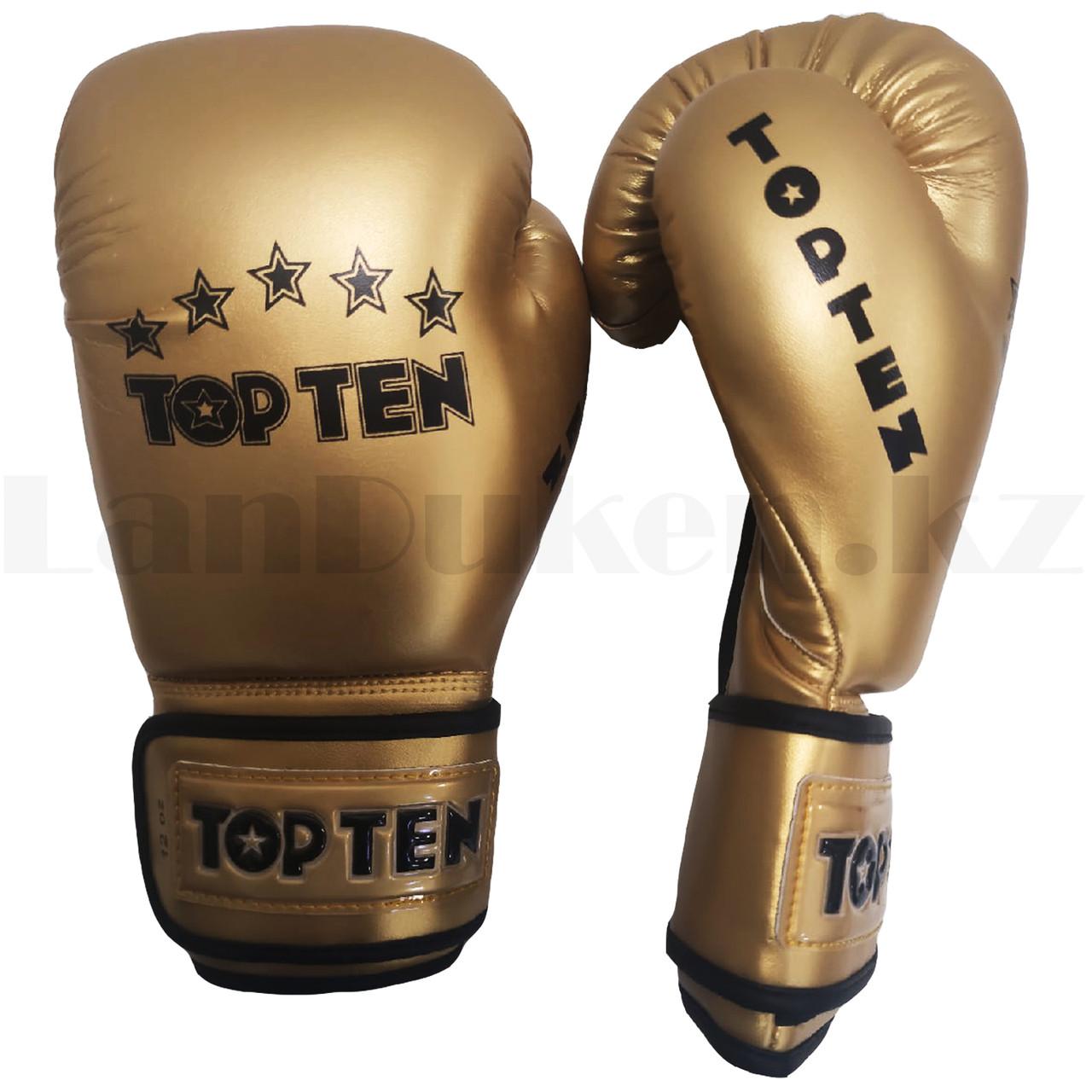 Боксерские перчатки Top Ten 12-OZ золотые - фото 2
