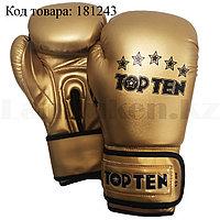 Боксерские перчатки Top Ten 12-OZ золотые