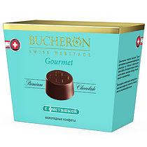 Bucheron GOURMET шоколадные конфеты c фисташками 175гр (6шт - упак)