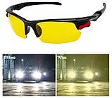 Стильные очки для  вождения. Антифары, фото 5