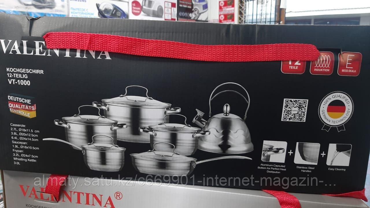 Набор нержавеющей посуды с Valentina VT-1000