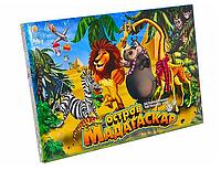 Игра настольная «Остров Мадагаскар»