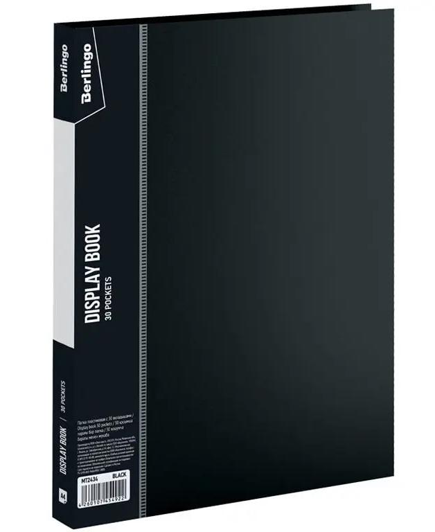 """Папка с файлами Berlingo """"Standard"""" на 20 вкладышей, черная"""