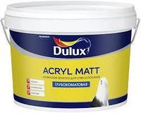 Латексная Краска Глубокоматовая DULUX ACRYL MATT BW 9л.