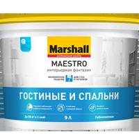 Краска интерьерная MARSHAL MAESTRO(ИНТЕРЬЕРНАЯ ФАНТАЗИЯ) BW. 9л.