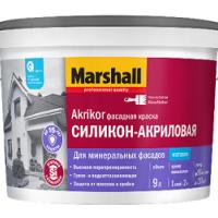 Краска Фасадная MARSHALL AKRIKOR(ФАСАДНАЯ СИЛИКОН АКРИЛОВАЯ) BW 9л.