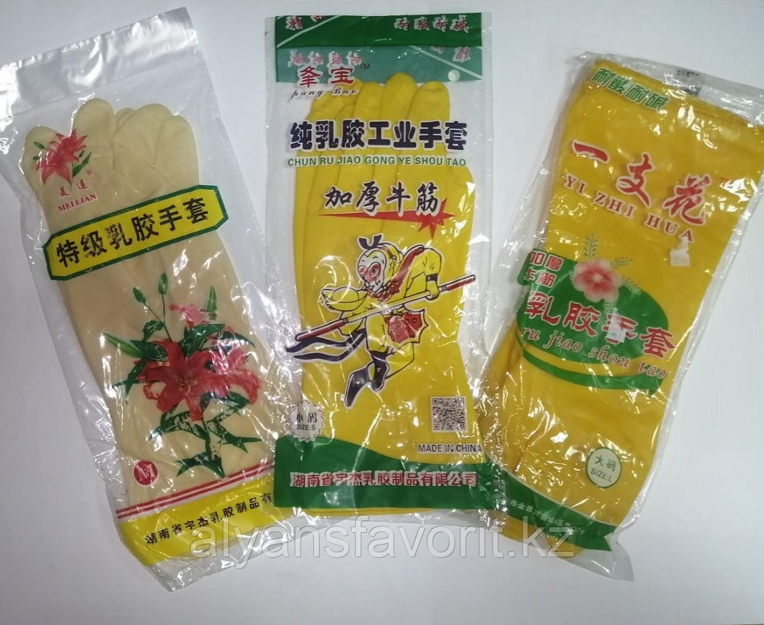 Перчатки резиновые универсальные (Лилия/ Маска)