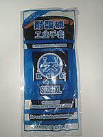 Перчатки резиновые черные. ХL (Удлиненный рукав)