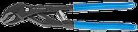 Клещи переставные, саморегулирующиеся, с быстрым захватом, 240мм, ЗУБР