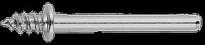 Оправка ЗУБР для фетровых кругов, d 3,2, L 40