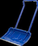ЗУБР СКАНДИНАВИЯ движок снеговой (скрепер), пластиковый ковш с алюминиевой планкой, с колесиками, 820 мм