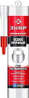 Клей монтажный, ЗУБР КМ 300, особопрочный, без растворителей, 300мл