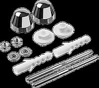 Набор для крепления раковин и писсуаров, диаметр предварительного сверления - 14 мм, цвет xром, ЗУБР
