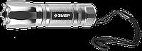 """Фонарь ЗУБР """"ЭКСПЕРТ"""" ручной, алюминиевый корпус, 8 светодиодов + лазер, 3 режима работы, 3ААА, металлик"""