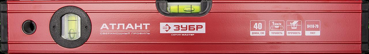 """Уровень ЗУБР """"Мастер"""" """"УС - 5"""" коробчатый усиленный, фрезерованный, 2 глазка, крашенный, 40см"""