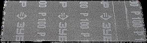 """Шлифовальная сетка ЗУБР """"ЭКСПЕРТ"""" абразивная, водостойкая № 100, 115х280мм, 3 листа"""