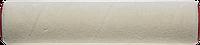 """Ролик сменный """"ВЕЛЮР"""", 100% шерсть, ворс 4мм, ручка 8мм, d=48/250мм, ЗУБР Эксперт"""