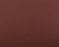 """Лист шлифовальный ЗУБР """"Мастер"""" универсальный на бумажной основе, водостойкий, Р1000, 230х280мм, 5шт"""