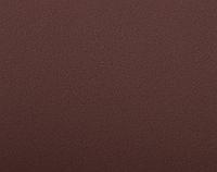 """Лист шлифовальный ЗУБР """"Мастер"""" универсальный на бумажной основе, водостойкий, Р150, 230х280мм, 5шт"""