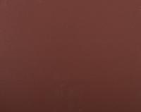 """Лист шлифовальный ЗУБР """"Мастер"""" универсальный на бумажной основе, водостойкий, Р1500, 230х280мм, 5шт"""
